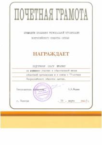 S22C-615092810440_0001